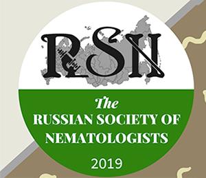 Russian Society of Nematologists 2019